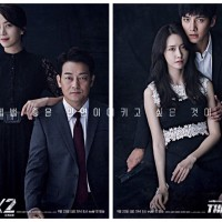 The K2 Drama korea Complete