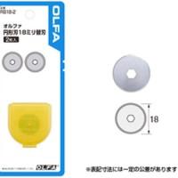 Jual OLFA refill compass rotary cutter RB18-2 Murah
