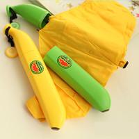 Jual Payung Lipat Design Cute Pisang Banana Umbrella UV Protection Kuning Murah