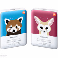Jual  [HOT SALE]  Samsung Universal Battery Pack Animal Edition 8400mAh (po Murah