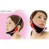 3D Shape Oval Face Lift/ Korset Wajah /Alat Penirus Wajah dan Dagu