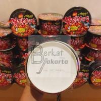 Jual TERMURAH SAMYANG HALAL - Spicy Hot Chicken Ramen Big Bowl Murah