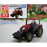 Harga best seller tomica no 83 yanmar tracktor miniatur mobil | WIKIPRICE INDONESIA
