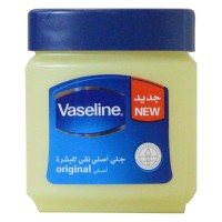 Jual Vaseline Arab Pure Petroleum Jelly 120 ml ORIGINAL Murah