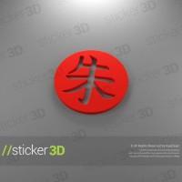 Naruto 05 . Itachi Ring - 3D Sticker Emblem Superhero