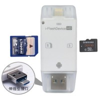 Jual Murah i-Flash Multifunction OTG Apple Lightning + Android USB + Card Murah
