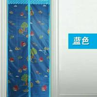 Jual Murah ! Tirai Pintu Magnet Anti Nyamuk Taiwan Karakter Angry Bird Murah