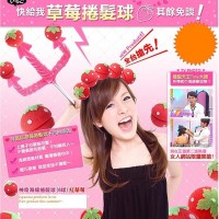Jual MAGIC STRAWBERRY ROLL SPONGE HAIR CURLER Murah