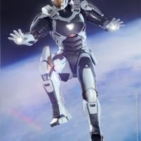 Hot Toys Iron Man 1/6 Mark 39 XXXIX STARBOOST