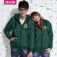 Jual HV10237 Cp Jkt Polka CL pakaian pasangan jaket cewek  KODE BIS10291 Murah