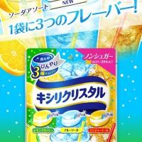 Mondelez Xylicrystal Soda Assortment Permen Jepang