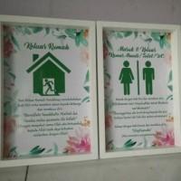 Hiasan dinding doa keluar rumah dan doa masuk keluar wc shabby