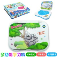 Jual Education Toys: E-School Study Game for Learning English & Chinese Murah