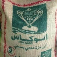 Beras Golden Basmati Premium (India/Pakistan/Arab) - Merk Abu Kass