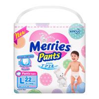 Jual Merries Pants L22 Murah