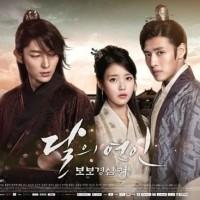 Moon Lovers Scarlet Heart Ryeo Drama korea Complete