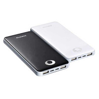 Jual BEST SELLER Hippo PowerBank Marse 10000mAh Dual Output Simple Pack Murah