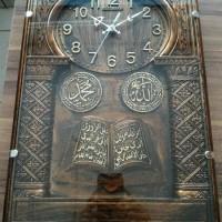 Jual Unik Jam Dinding Arab Diamond Angka dan Motif Timbul Diskon Murah