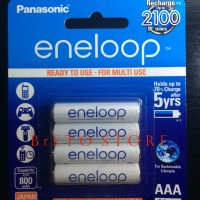 Jual Eneloop AAA Rechargeable Battery (BK-4MCCE/4BT) Murah
