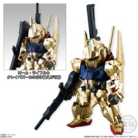 FW Gundam Converge #7 - Hyaku Shiki