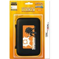 Jual Pocket Monster Hard Pouch for New 3DS XL/LL (Solgaleo) Murah