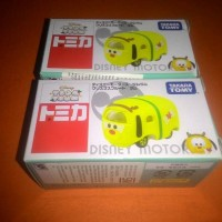 Jual Tomica Takara Tomy Disney Motor Tsum Tsum Christmas Kuning Murah