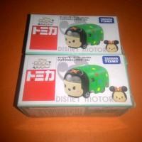 Jual Tomica Takara Tomy Disney Motor Tsum Tsum Christmas Hijau Murah
