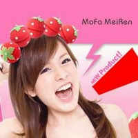 Jual MAGIC STRAWBERRY ROLL SPONGE HAIR CURLER IKAL AMAN TANPA CATOK- BHR001 Murah