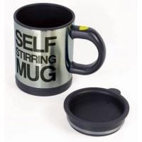 Jual Jual Promo ! Gelas Unik Dan Otomatis / Automatic Self Stirring Coffee Murah