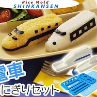 Jual Bento Rice Mold Shinkansen Cetakan Nasi & Nori Super Express Train Murah
