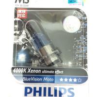 Jual [AKSESORIS MOTOR ] Lampu Motor Philips Halogen M5 35/35w Original Murah
