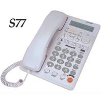 Telepon Kabel Sahitel S77 - Telfon / Telpon / Telepon Rumah / Kantor