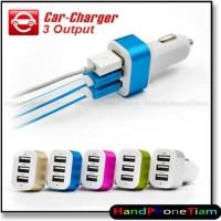 Jual Adaptor Charger Mobil - Saver Car Charger 3in1 3 Output Original Murah