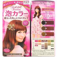 Jual Prettia Liese Bubble Hair Pink Berry Pewarna Rambut Murah