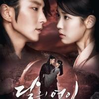 DVD Drama Korea Moon Lovers - Scarlet Heart Ryeo