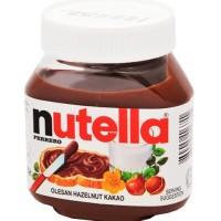Jual Nutella Hazelnut Selai Coklat 200gr - BPOM Murah