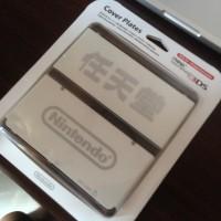 Jual Kanji Faceplate New 3DS Murah