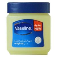 Jual Vaseline Petroleum Jelly Original (49 Gram) Murah