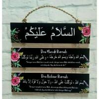 hiasan dinding gantung shabby islami susun 3 doa masuk rumah hitam