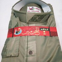 gamis pria Daffah Al-haramain asli mesir 60L jubah hijau thobe import