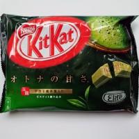 Jual KitKat Green Tea - Ecer & Grosir (Surabaya) Murah