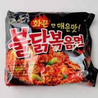 Jual Samyang Hot Chicken Ramen - Ecer & Grosir (Surabaya) Murah