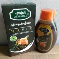MASIR - Madu Ramuan Wasir / Ambeien Alwadey