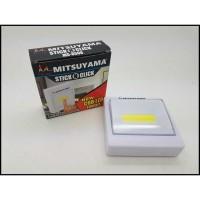 harga Lampu Emergency Led Cob With Magnet Model Saklar Mitsuyama Ms-8508 Tokopedia.com
