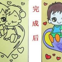 Jual Kertas Seni Pasir (Sand Art) Untuk Anak Kecil Aneka Motif Promo !!!!!! Murah