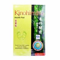 Jual Kinohimitsu Health Pad Koyo Detox - Detoks - Isi 2 Pcs  Murah