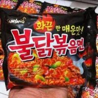 Jual Samyang hot, cool, chees Murah