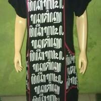 dress batik sogan motif aksoro jowo daster batik aksara jawa modern