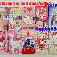 Flip case samsung grand duos wallet samsung galaxy grand duos i9080