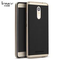 Xiaomi Mi max redmi note 3 pro case bumper IPAKY casing soft cover